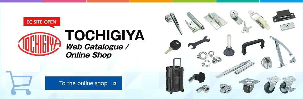 TOCHIGIYA Web Catalogue / Online Shop