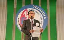 『設立60周年記念式典・祝賀会』 を挙行いたしました。