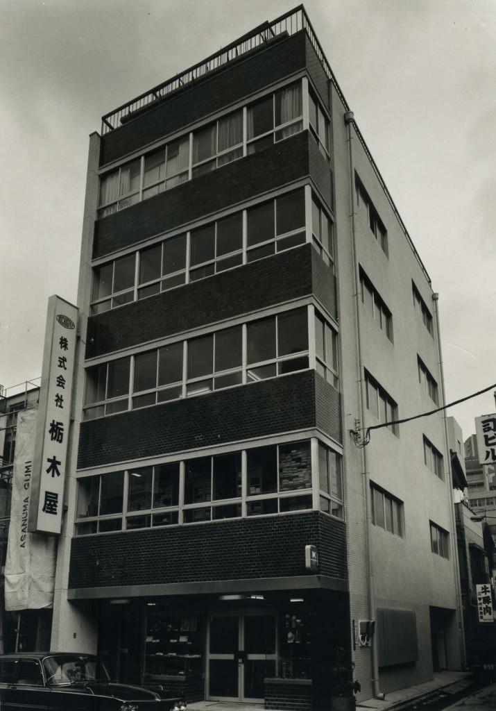 旧本社ビル