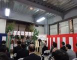神田本社の上棟式を執り行いました