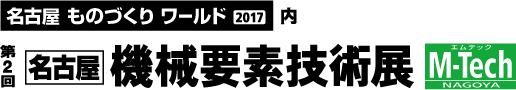 mtkn_17_logo_download