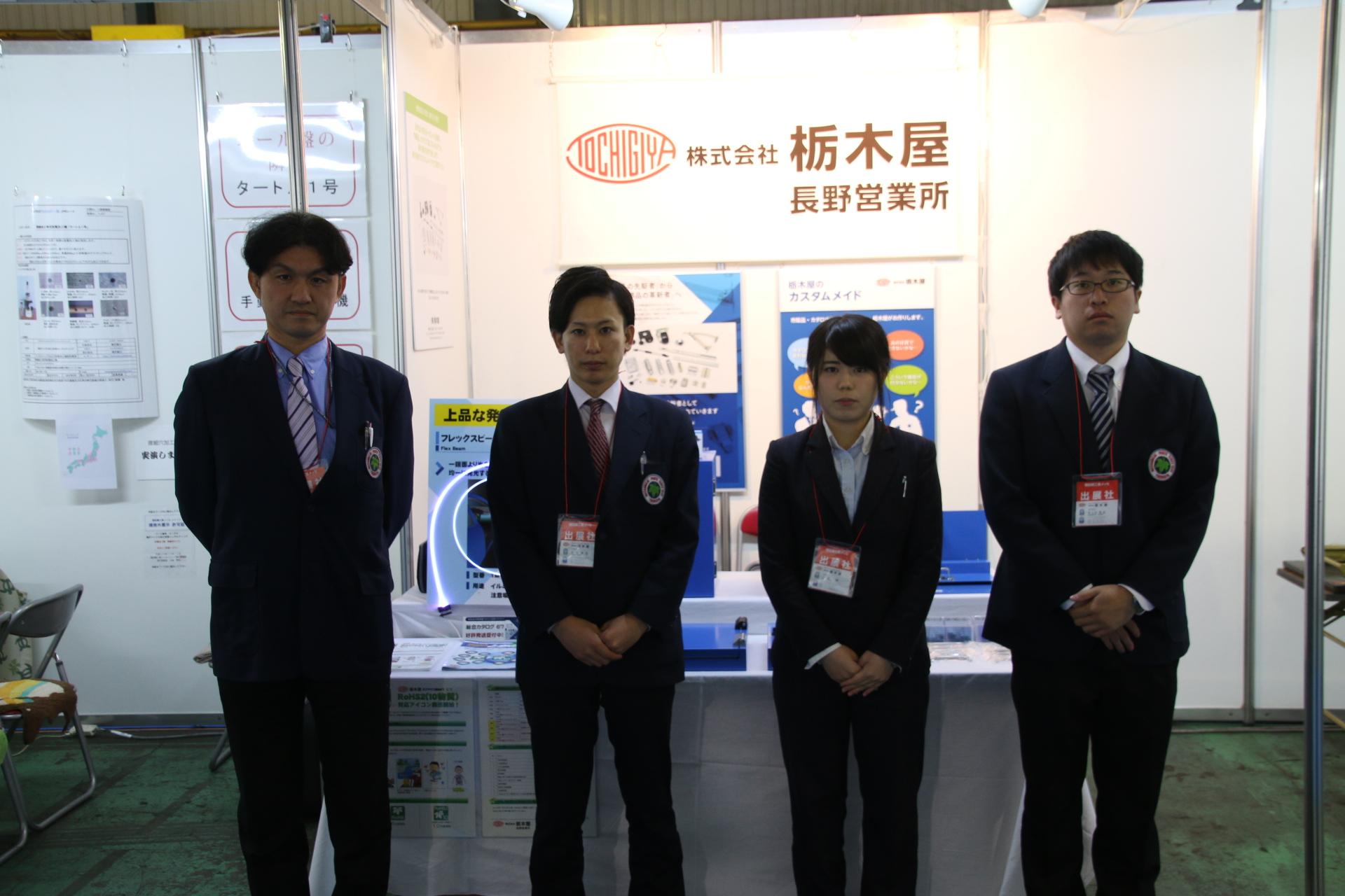 「諏訪圏工業メッセ2017」開催中!