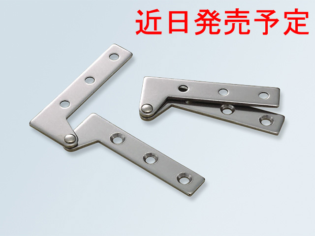 270°Cabinet Hinge(Inset type)