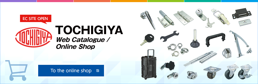TOCHIGIYA Web Catalogue / Online Shop