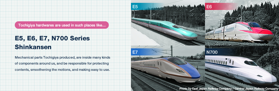 E5,E6,E7,N700 Series Shinkansen