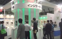国内展示会『機械要素技術展』の御礼