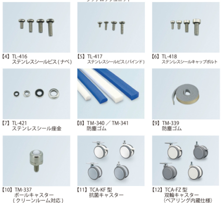 NEW PRODUCTS 新製品一覧