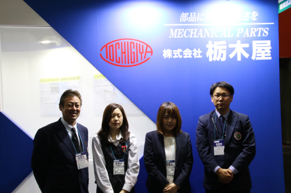 『第2回 名古屋 機械要素技術展』の御礼