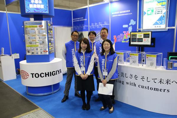 「名古屋 機械要素技術展」の御礼