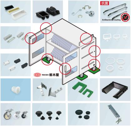 【一押し製品】『ICT教育・GIGAスクール構想のタブレットPC充電保管庫』向け製品