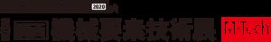 関西機械要素ロゴ